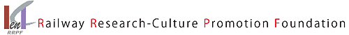 Railway Research-Culture Promotion Foundation